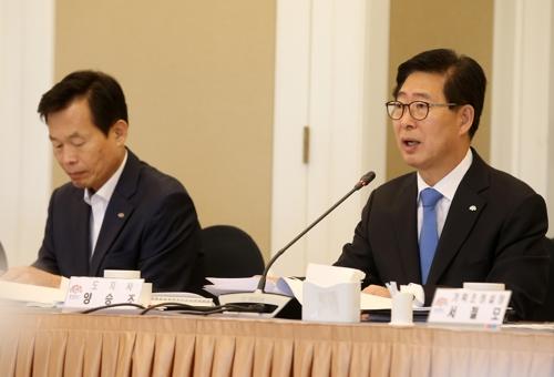 지역 국회의원 초청 설명회에서 협조 당부하는 양승조 충남지사(오른쪽 맨끝)