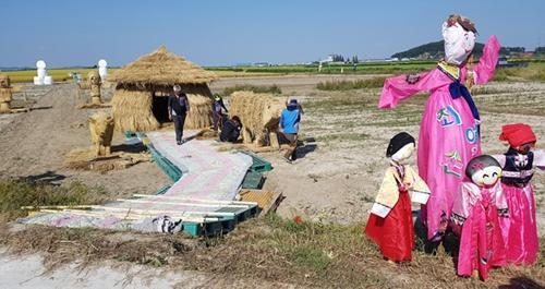 부안 계화유채쌀축제장 [부안군 제공=연합뉴스]