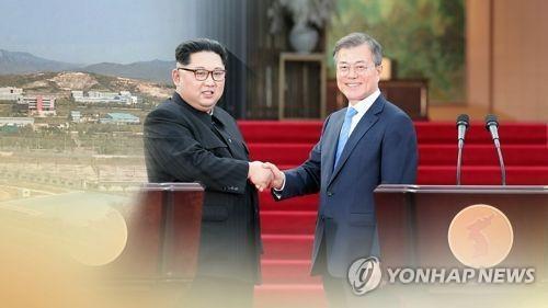 김정은 국무위원장과 문재인 대통령(CG)