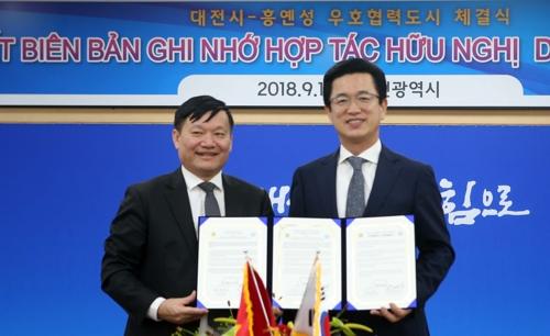 대전시-베트남 흥옌성 우호협력 협약