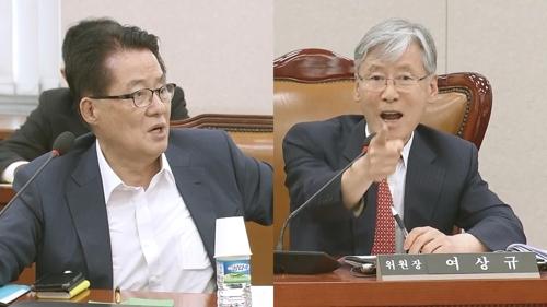[풀영상] 당신이 판사야 vs 당신이라니…박지원-여상규 설전