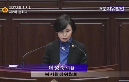 """""""디지털 성범죄 예방 적극 나서라"""""""