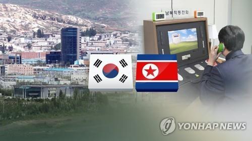 남북연락사무소 14일 개소