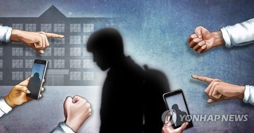 학교폭력 PG [제작 이태호, 정연주] 사진합성, 일러스트