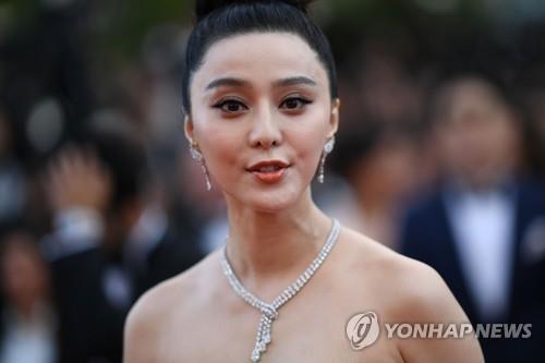 탈세의혹 휩싸인 배우 판빙빙 [AFP=연합뉴스 자료사진]