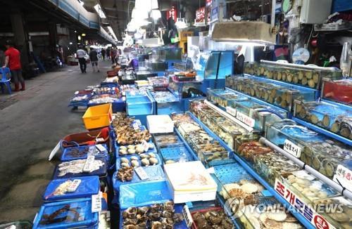노량진 수산시장