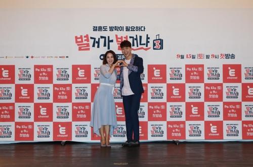 박지윤과 박수홍[E채널 제공]