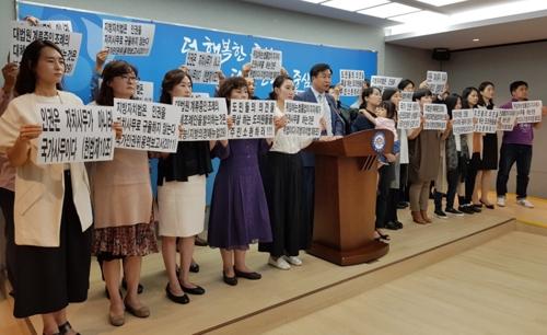 """""""인권조례 재제정 안돼"""""""