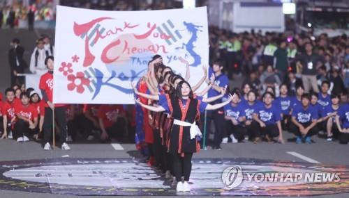 천안흥타령춤축제 거리댄스퍼레이드