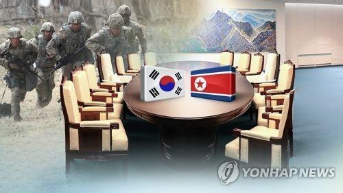 남북 회담(CG)