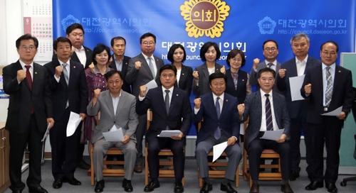 공공기관 대전이전 촉구하는 대전시의회