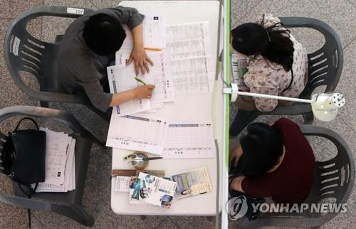 여성취업박람회[연합뉴스 자료사진]