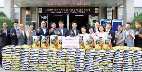 서산 자원봉사단체협 사랑의 햅쌀 150 포대 기탁