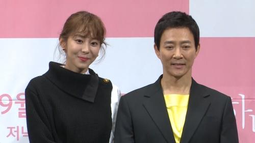 KBS 2TV 새 주말극 '하나뿐인 내편' 제작발표회 현장