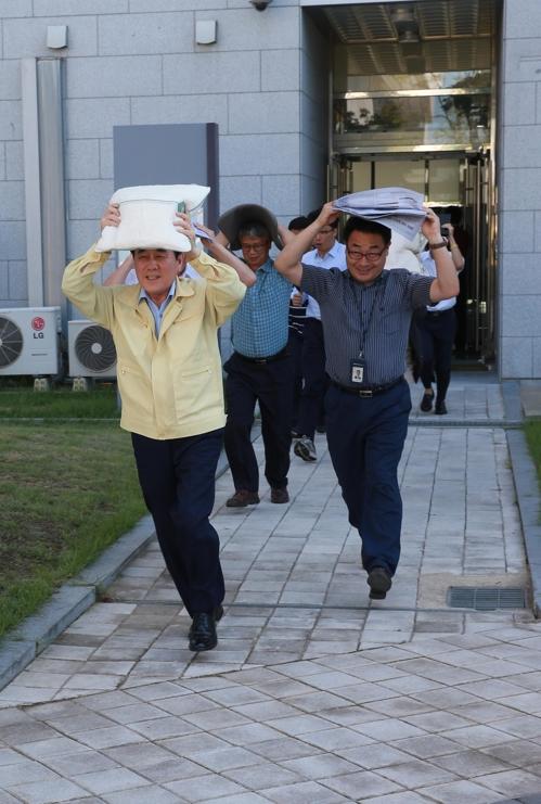 충남교육청 지진 대피훈련