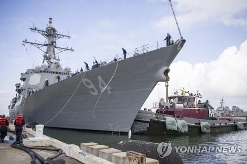 미군 군함 [AFP=연합뉴스]