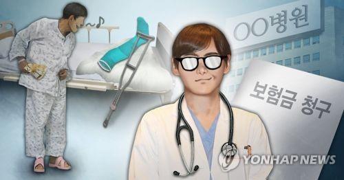 나이롱 환자 PG [제작 조혜인] 일러스트, 합성사진