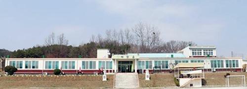 대전 해맑음센터