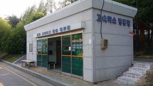 초라한 김해 장유 환승정류장