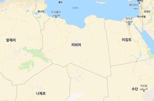 리비아[구글 캡처]