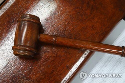 춘천시의회 의사봉[연합뉴스 자료사진]