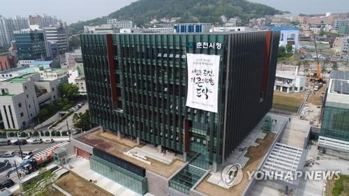 춘천시청[연합뉴스 자료사진]