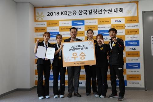 여자컬링 대표팀