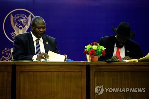 남수단 평화협정 조인식(자료사진) [AFP=연합뉴스]