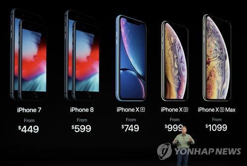 신형 아이폰 3종 가격