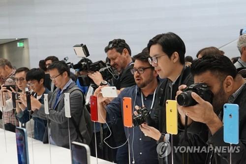 애플 신형 아이폰 시연회