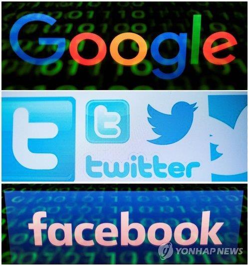 EU 극단주의 게시물 1시간내 안내리면 벌금…구글 등 촉각