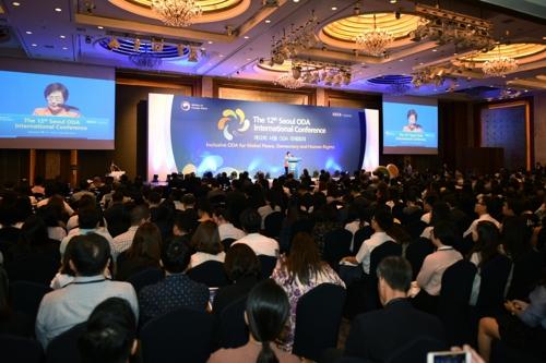 제12회 서울 ODA 국제회의 개회식 장면
