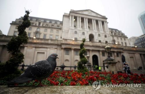 영란은행, 기준금리 0.75%로 동결…보유채권 잔액 유지(종합)