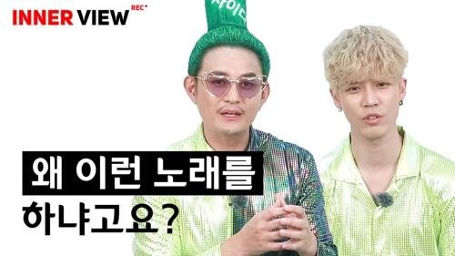 """[이너뷰] 14년차 노라조 """"아이돌 사이에서 살아남는 법은…"""""""