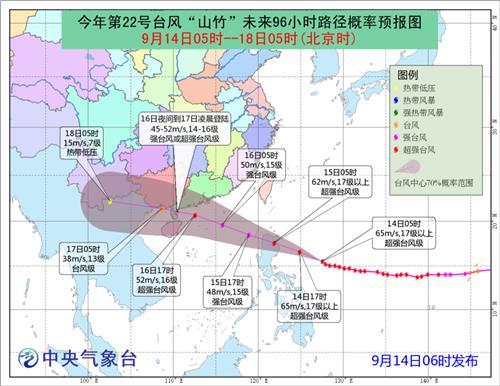 중국도 초강력 태풍 망쿳 접근에 긴장…주말 남부 상륙