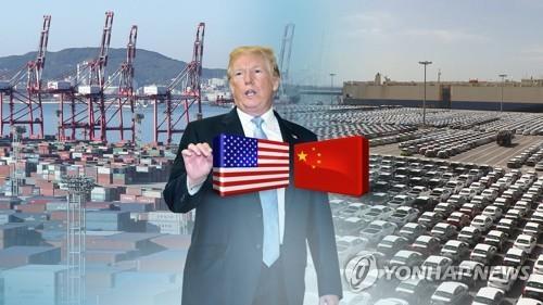 트럼프, 2천억달러 중국산 제품 관세 진행하라 지시