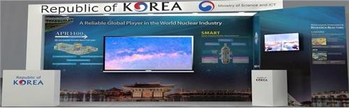 IAEA 원자력기술전시회 한국관