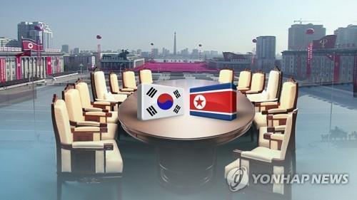 이틀 앞으로 다가온 평양 남북정상회담