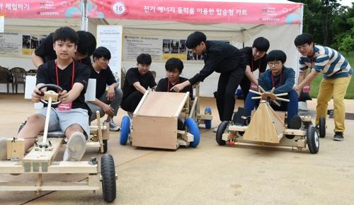 LG, '영 메이커 페스티벌' 개최