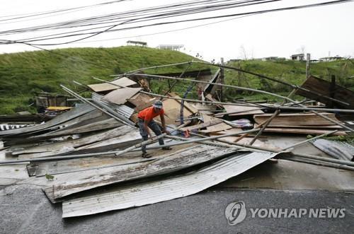 태풍에 무너진 건물[AP=연합뉴스]