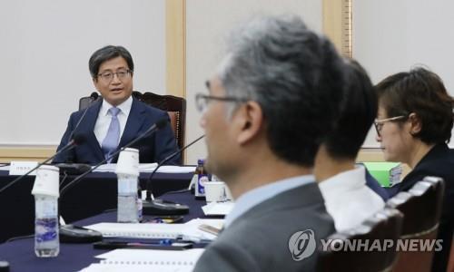 사법발전위 간담회 참석한 대법원장 [연합뉴스 자료사진]