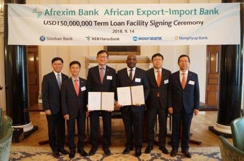 한국계 금융기관-아프리카 수출입은행 신디케이션론 약정식 행사 [제공=신한은행]