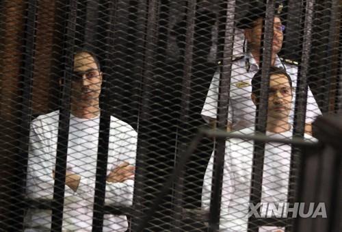 무바라크의 두 아들인 알라(오른쪽)와 가말[신화통신=연합뉴스]
