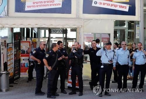 미국계 이스라엘인, 팔레스타인인 흉기에 찔려 사망