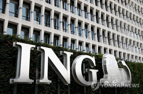 ING, 기후변화 대처 안하는 기업 대출 압박