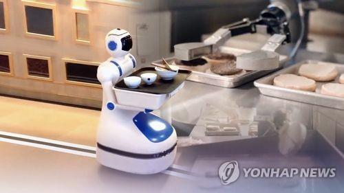 로봇이 일자리 위협? 세계경제포럼 배로 많이 창출