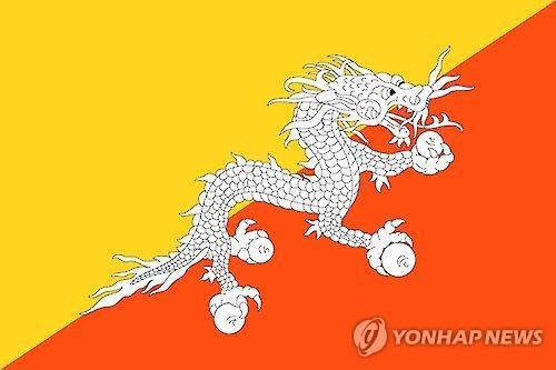 부탄 총선 1차 투표서 집권 국민민주당 3위…정권교체 확정
