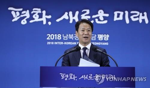 [평양정상회담 D-1] 남북 첫 실질적 비핵화 논의…구체조치 발표될까