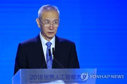 美 의식했나…시진핑 경제책사 류허, 中 AI시장 개방성 강조
