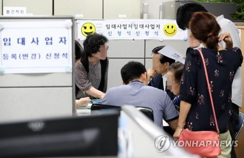 혜택 줄기 전에… 서울 주택임대사업 등록 최대 3배 급증